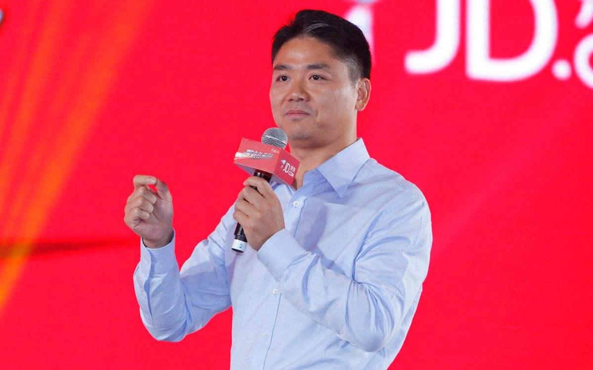 """刘强东:618是一次面向无界零售的基础设施""""大阅兵"""""""