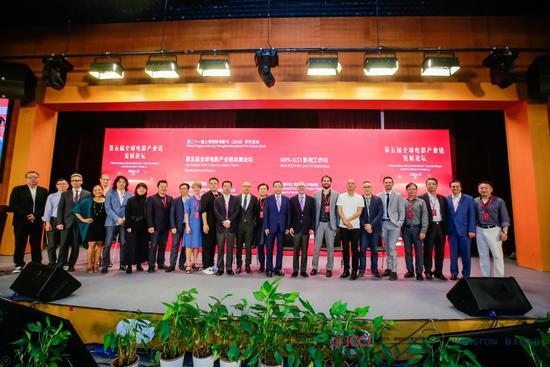 第五届全球电影产业链发展论坛现场