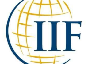 IIF中国金融峰会月底举行  美国驻华大使将出席