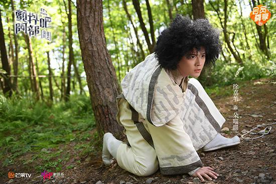 《颤抖吧,阿部2》曝剧照 徐嘉苇爆炸头鬼马帅气