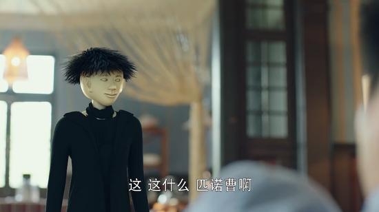 白宇朱一龙的巍澜CP很好嗑 但还是想给《镇魂》一个差评