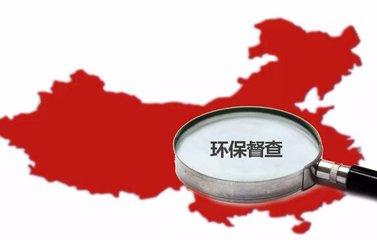 环境保护|宁夏回族自治区领导包抓二十四项突出环境问题整改