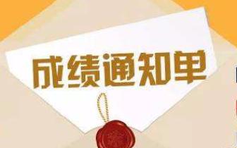 高考成绩 海南2018高考成绩10时30分公布 6种方式可查询