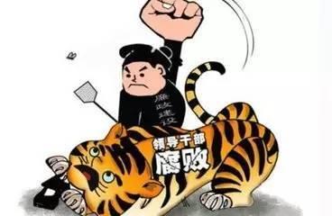 宁夏|宁夏查处2起侵害群众利益的不正之风和腐败问题