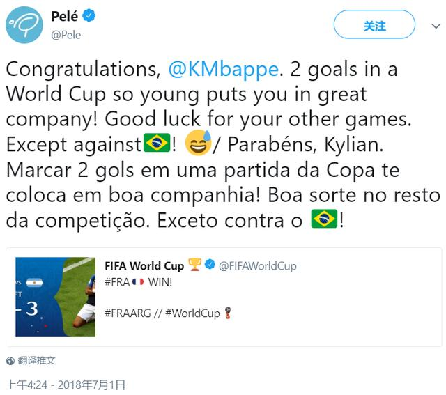 贝利:除对阵巴西,祝姆巴佩接下来的比赛好运