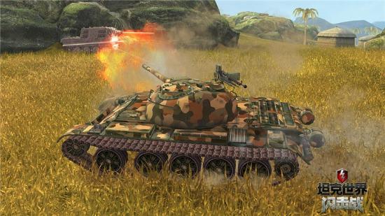 版本更新庆周年 《坦克世界闪击战》4周年庆典