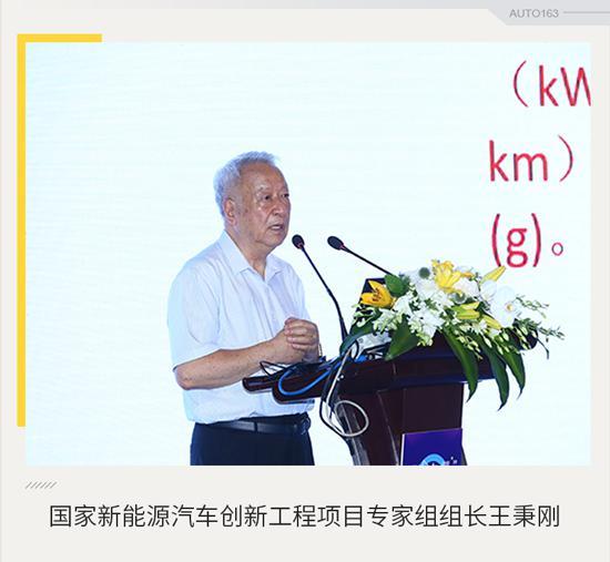 王秉刚:中国将公布汽车全生命周期排放标准法规