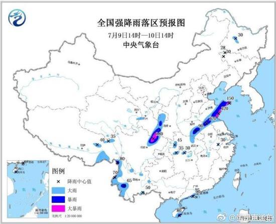 暴雨蓝色预警!四川、甘肃等省份有大雨或暴雨