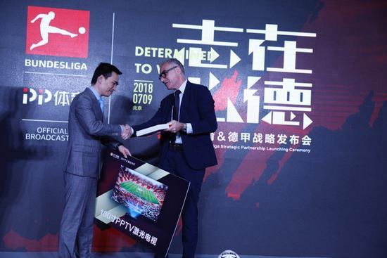 拿下未来五年德甲独家版权  PP体育开启足球IP运营新时代