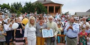 乌克兰耄耋老人拥有346个子孙