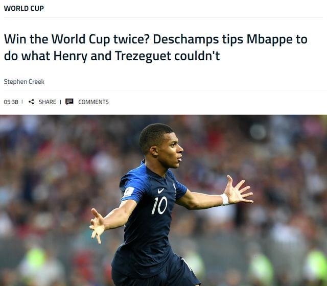 德尚:姆巴佩还能再赢一座世界杯