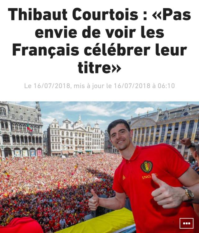 库尔图瓦:不想看法国队庆祝,94分钟就关电视了