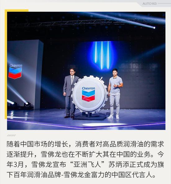 加速在华战略调整 雪佛龙整合旗下加德士品牌