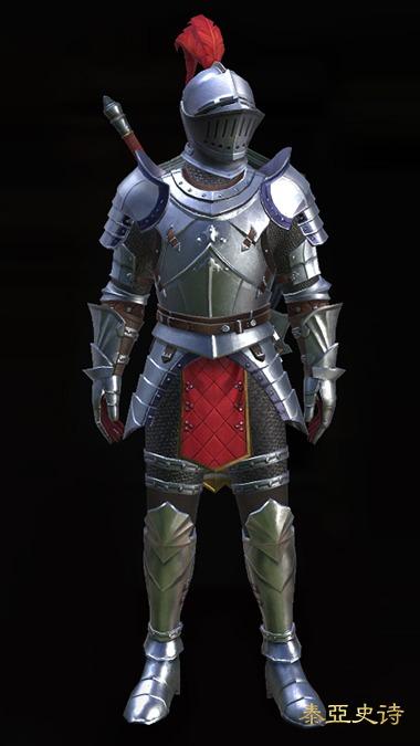 英姿飒爽的骑士