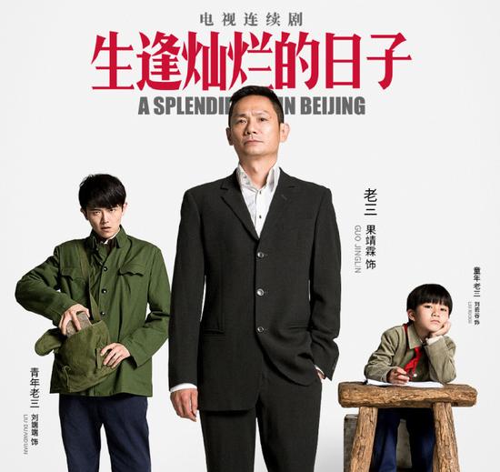 电视剧《面具》热播 李唐饰演者刘若谷原来是他