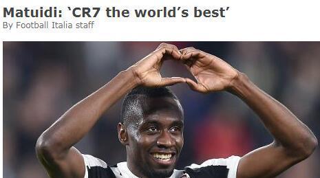 法国国脚欢迎C罗:现在他要和世界冠军共享更衣室了