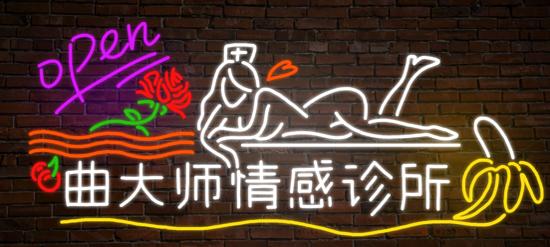 7.19秋子老师往这瞅一眼!