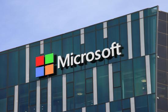 微软第四季度净利润88.7亿美元 Azure营收攀升89%