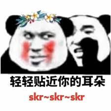 吴亦凡回怼虎扑 快要上演成直男大战女粉丝