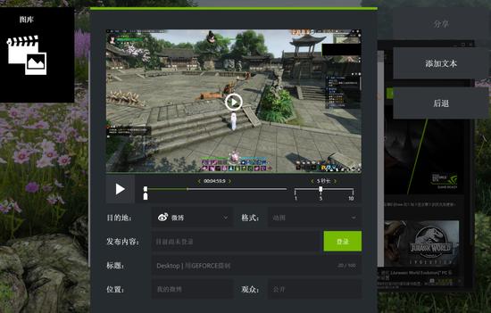 《逆水寒》在GTX 1080Ti中有什么样的表现呢?