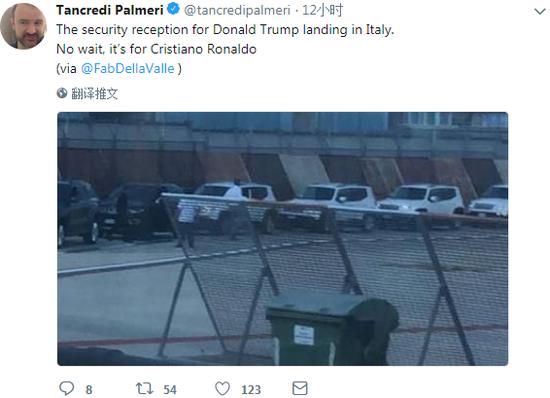 尤文备6辆车接C罗上班 意名记调侃:特朗普级的安保!