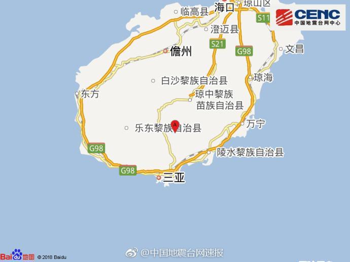 海南五指山市附近发生3.5级左右地震