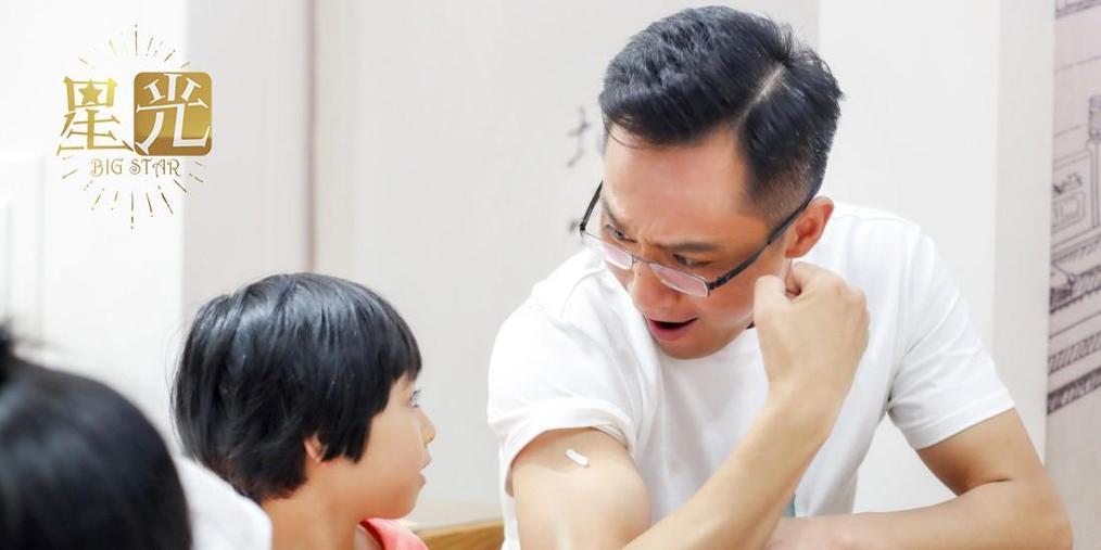 刘烨:言传身教用公益传递爱的意义