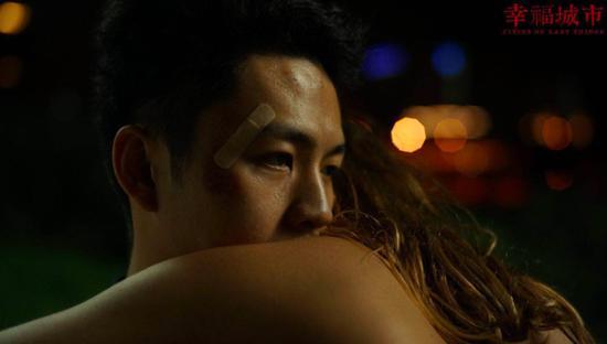 李鸿其《幸福城市》入围多伦多电影节