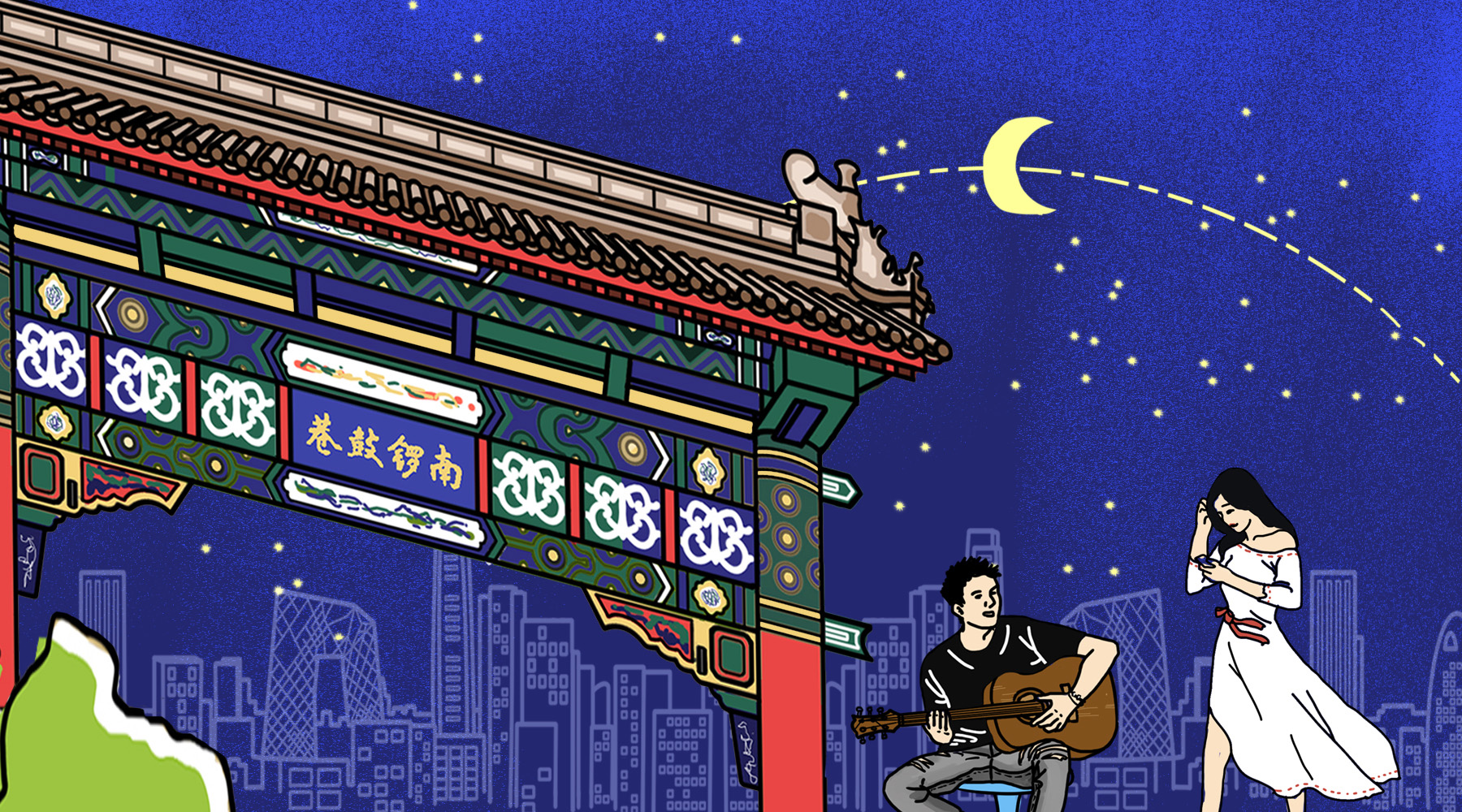 那一夜在北京,我想要一場酣暢淋漓的艷遇