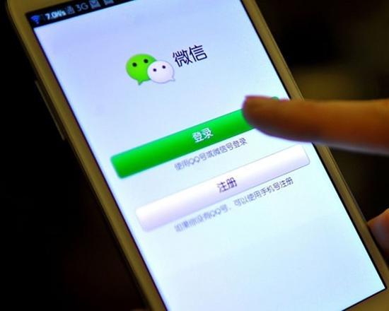微信轉錯賬維權難 騰訊被浙江工商約談后承諾整改