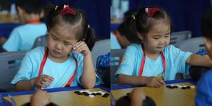 """中国围棋大会收官 5岁女娃""""表情包""""萌翻全场"""