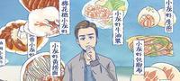 入侵以后,小龙虾怎么占领中国的