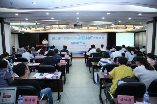 第二届中国虚拟现实创新创业大赛启动:设立产业投资基金