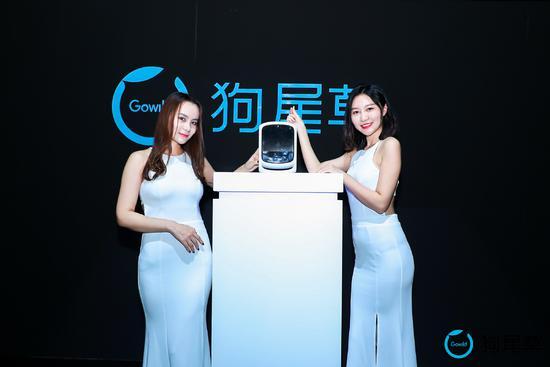 Gowild推出����M人�O的智能音箱HE琥珀 首批699元