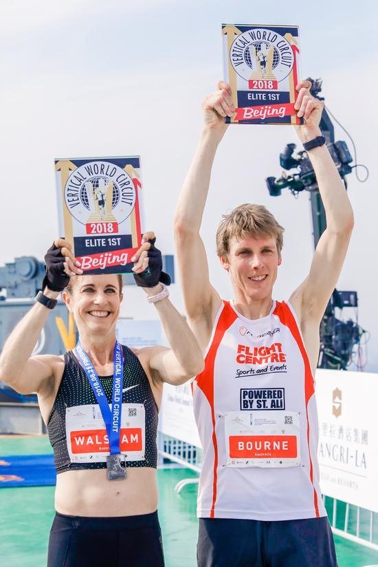 2018垂直马拉松世界巡回赛 攀登82层330米高的终点