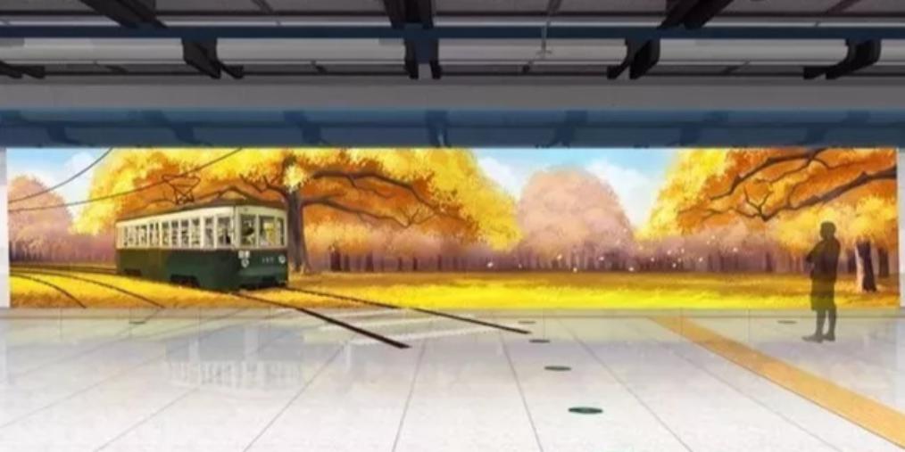 长春|地铁2号线主题车站19件艺术作品亮相