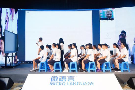 图为北京101中学(怀柔校区)学生代表参加初中双师在线口语直播课教学观摩现场