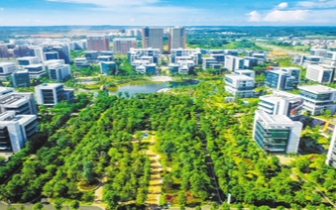 投资基金|海南公开征集工业和信息产业投资基金合作机构