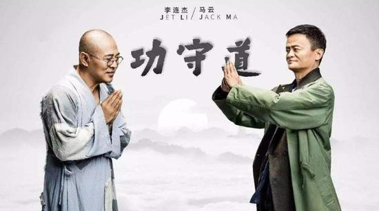 杭州时间尽显中华风采 2022推动武术功守道入奥