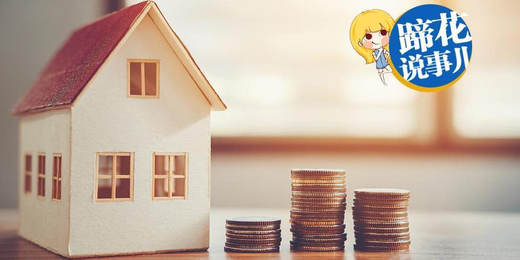 现实版《西虹市首富》:3月减10斤可抵600房租