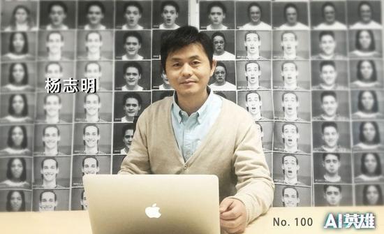 对话深思考CEO杨志明:从AI技术走到用户需求