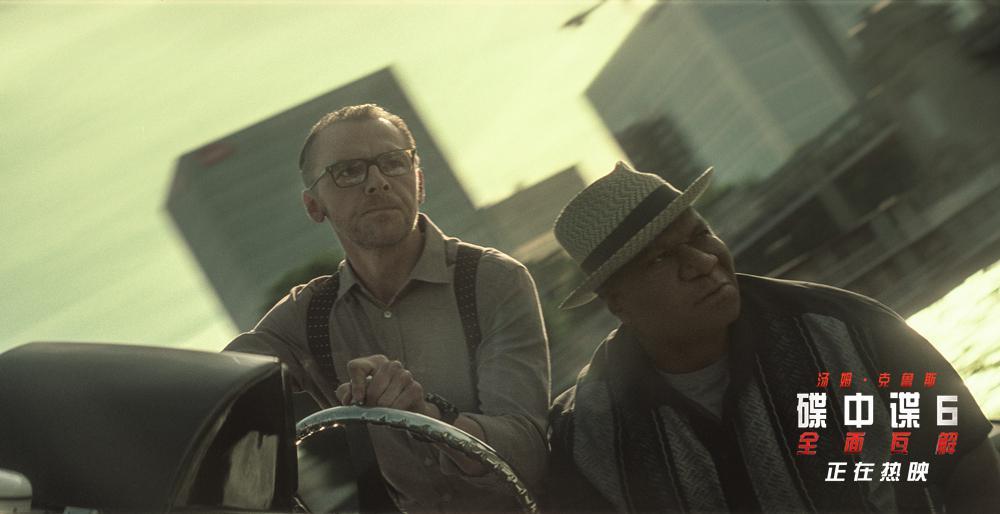 《碟中谍6》高燃片段连环来袭 飙车肉搏高跳低开