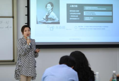 (东方坐标学院2018级学员、微语言CEO朱春娜)