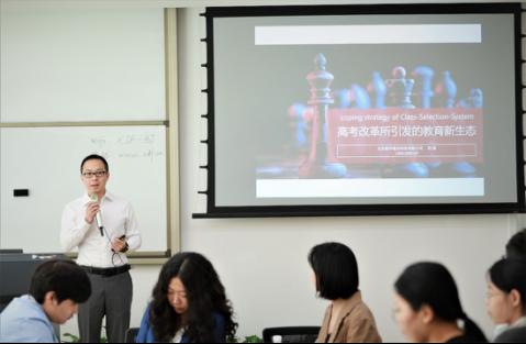 (晓羊教育副总裁兼清华大学未来教育专业委员会副主任刘渝)
