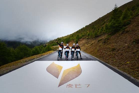 """华为麦芒7""""生而无畏 加速前行""""主题骑行活动在川藏线启动"""