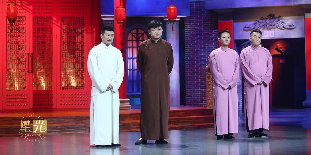 相声演员李寅飞:再也不怕当着郭德纲表演节目了