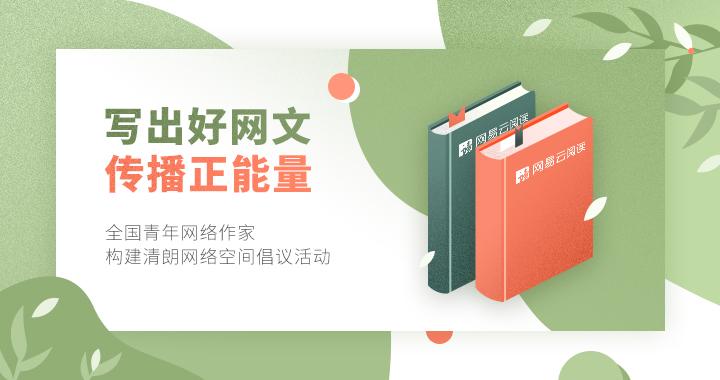 井冈山网络培训