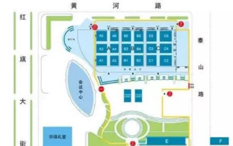 黑龙江绿博会开幕啦!都有啥?怎