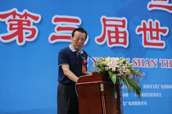 第三届世界太极文化节举行 30余国2000多人参与