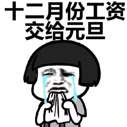 """輕松一刻:恭喜孫博士,喜提""""高鐵霸座女"""""""